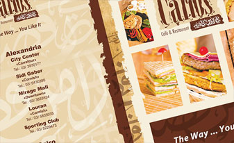 Art link - Carlos Cafe & Restaurant Menu